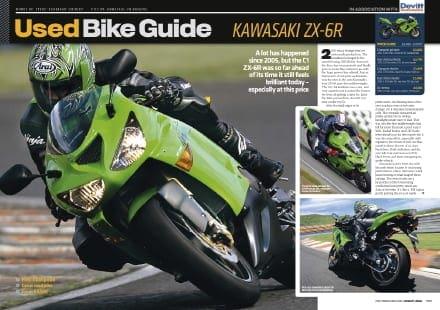 Kawasaki ZX-6R 2005