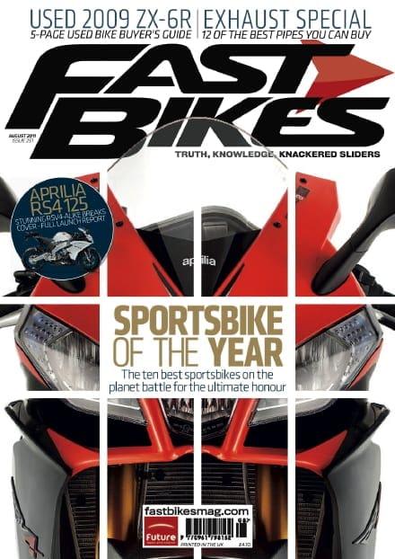 FBK251 Cover440