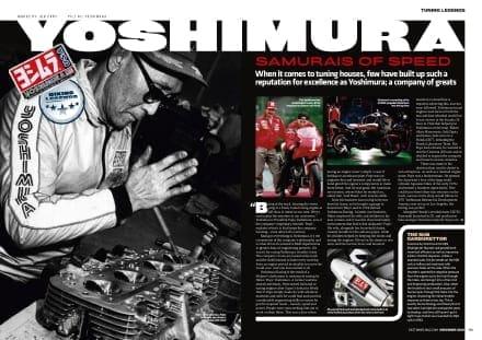 Yoshimura 241.00001
